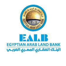 البنك العقاري العربي المصري